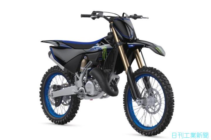 ヤマハ発が17年ぶり全面改良「モトクロス競技用バイク」。性能向上のポイントは?