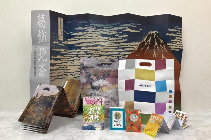 """東京マラソンの地図も受注した「ミウラ折り」、""""売り上げを買っていた""""ずさんな倒産劇"""