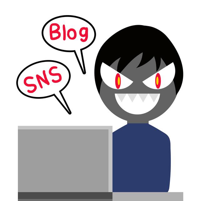 ネット中傷の被害者が、投稿者の情報を得るための裁判手続きが1度に