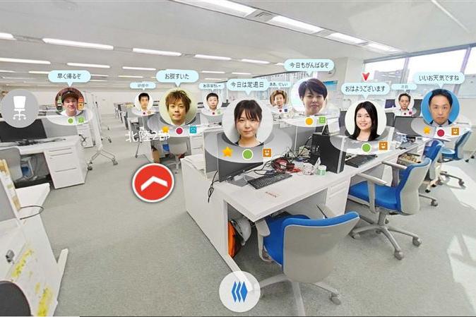 個人デスク機能をオンライン上に再現!「仮想オフィス」実証開始