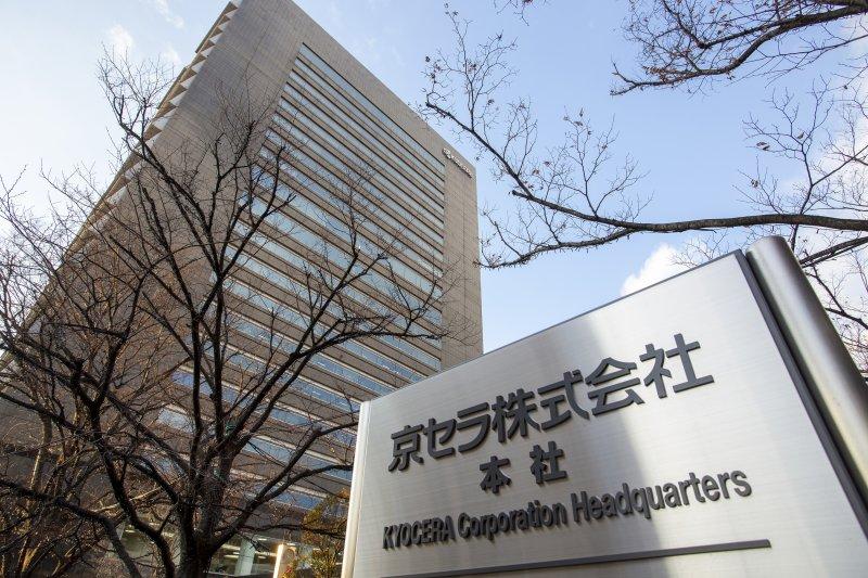 京セラが半導体関連部品に1000億円投資。その全容は?
