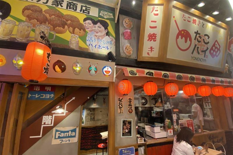 米乃家がたこ焼き居酒屋「たこハイ米乃家」を100店舗まで拡大できる理由