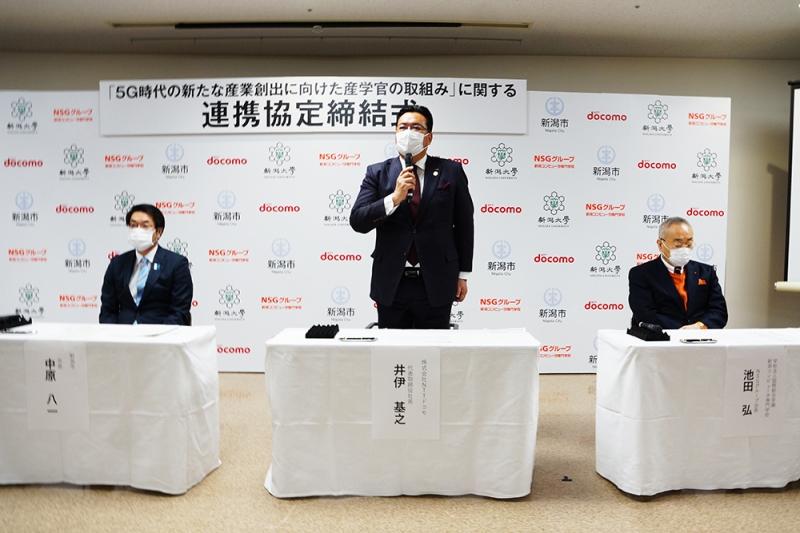 5G活用で新産業創出へ、NTTドコモが新潟市などとの連携で掲げる指標