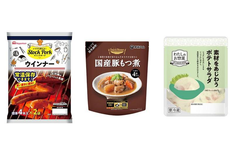 コロナ禍で「内食」市場拡大、スーパーで賞味期限の長いおかずが増えている!