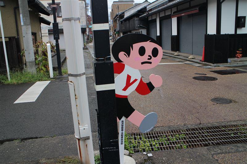 ヤン坊マー坊が交通を見守る!JR長浜駅からヤンマーミュージアムまで