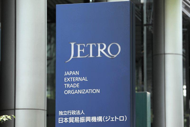 ジェトロがアフリカ向けウェブ商談会、まずは医療関連分野から