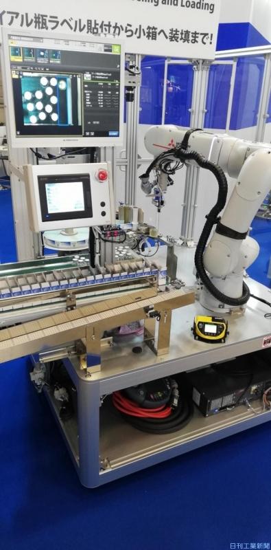 """40年以上培った""""貼る""""技術、ロボット需要へ腕の見せどころ"""