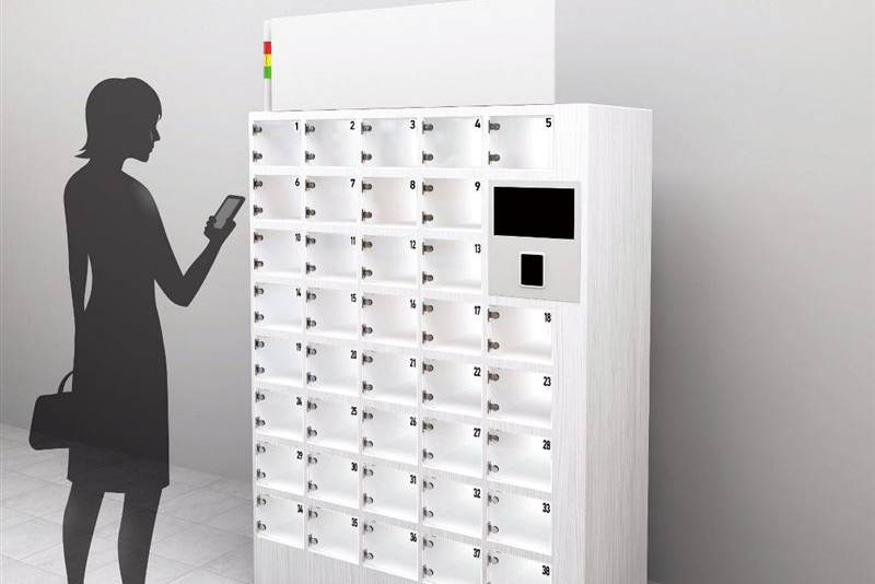 試食や見本品の配布が非接触でできる「デジタルロッカー」とは?