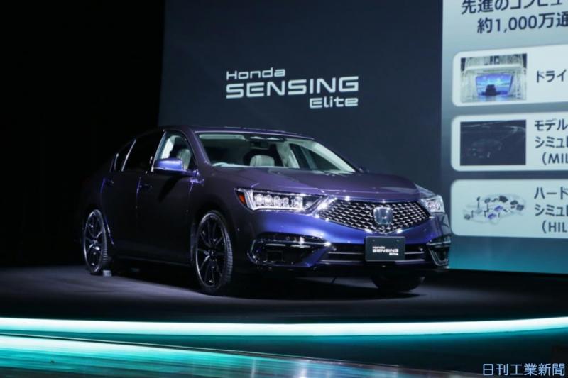 ホンダの世界初「レベル3」自動運転車、高速道路の交通事故はどこまで減るの?