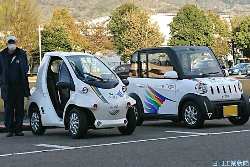 新幹線駅からの新たな足に?福井・越前で超小型EV用モジュールを実証