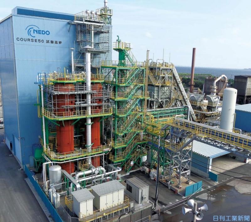 「水素還元製鉄」開発を後押し。経産省が脱炭素へ2兆円基金活用