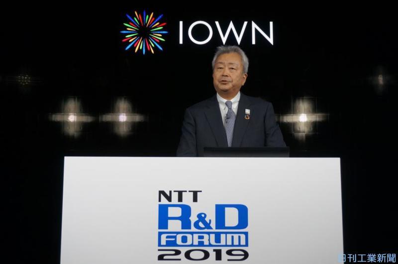NTTが構想する光技術による情報通信基盤「IOWN」は、どんな未来を実現 ...