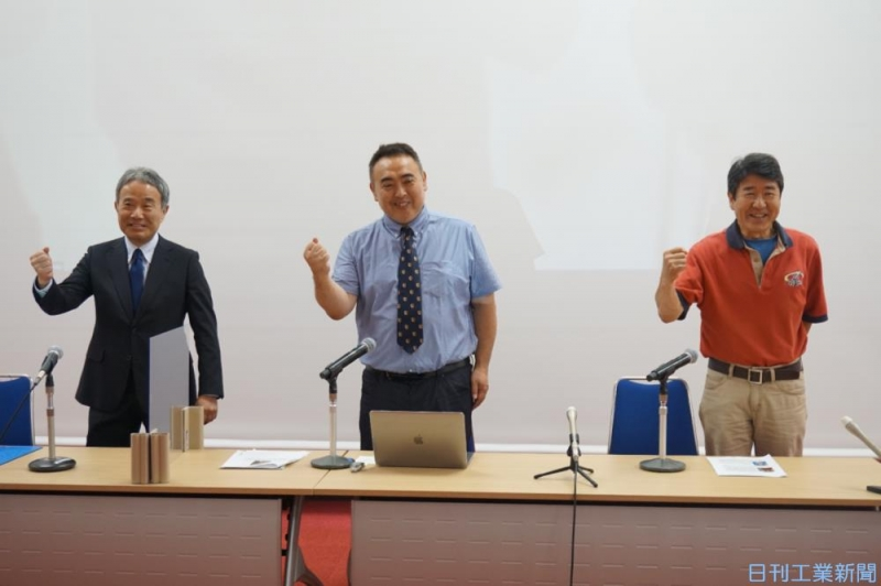 京都大学が「宇宙社会」構築へ研究組織を発足。展開する5つのプロジェクトとは?