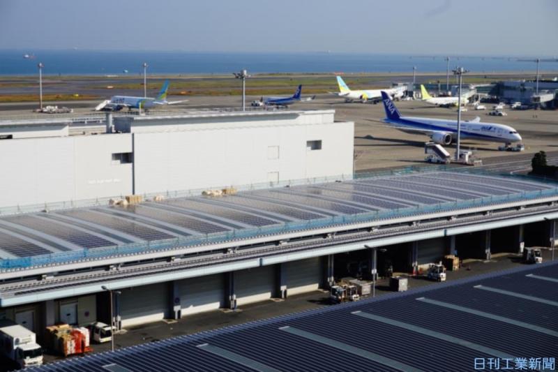羽田空港が1億円のグリーンボンド発行で最大規模の太陽光発電設備導入へ