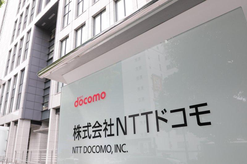 NTTのドコモ完全子会社化を機に総務省が議論すべきこと