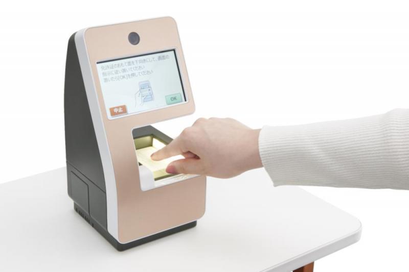 金融機関や行政の負担軽減、日立オムロンが開発した「本人確認装置」の仕組み