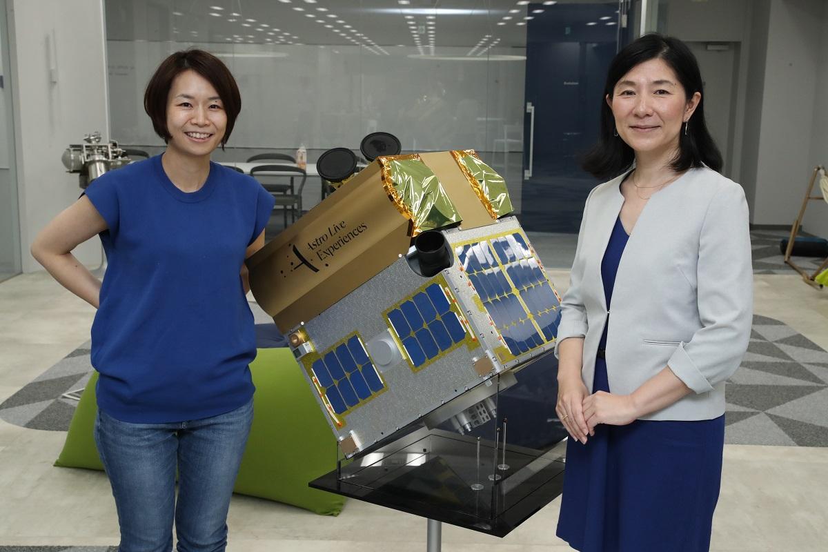 人工流れ星のALEと金属技研が語る コロナで変わる日本企業と働き方とは?