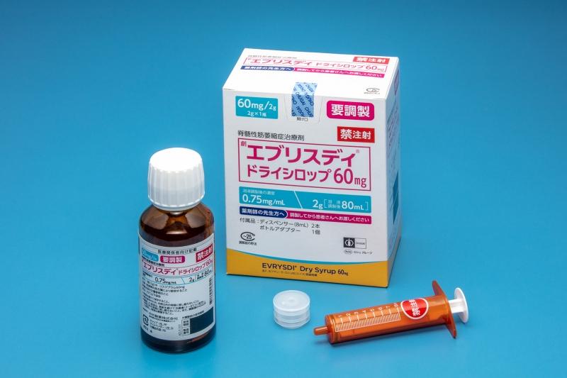 中外製薬が難病・SMAの新治療薬、1日1回の経口投与で在宅治療が可能に