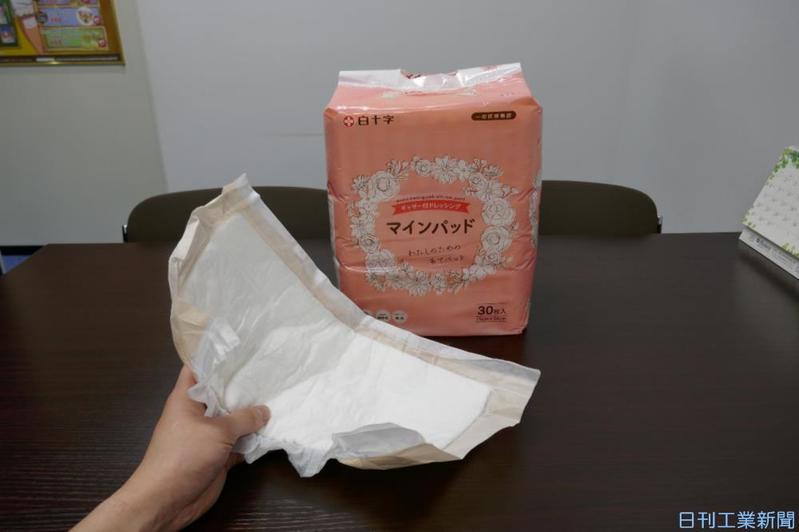 乳がん 花咲