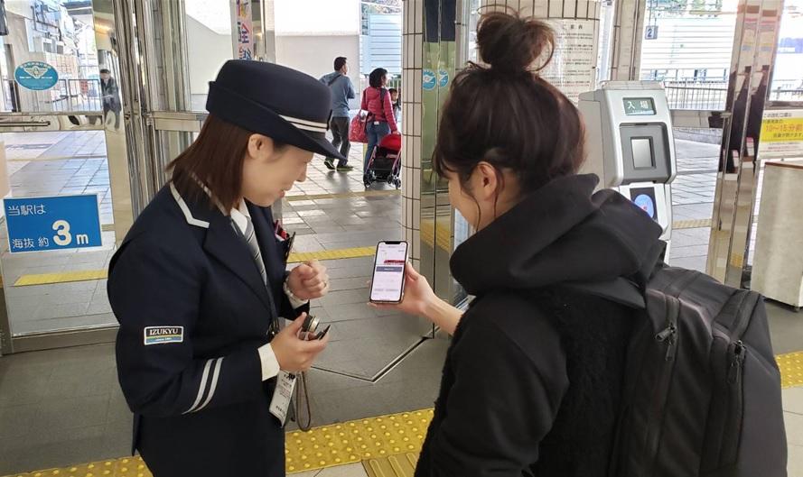 コロナ禍の救世主になるか。東急・JR東日本が挑む日本初「観光型MaaS」の可能性