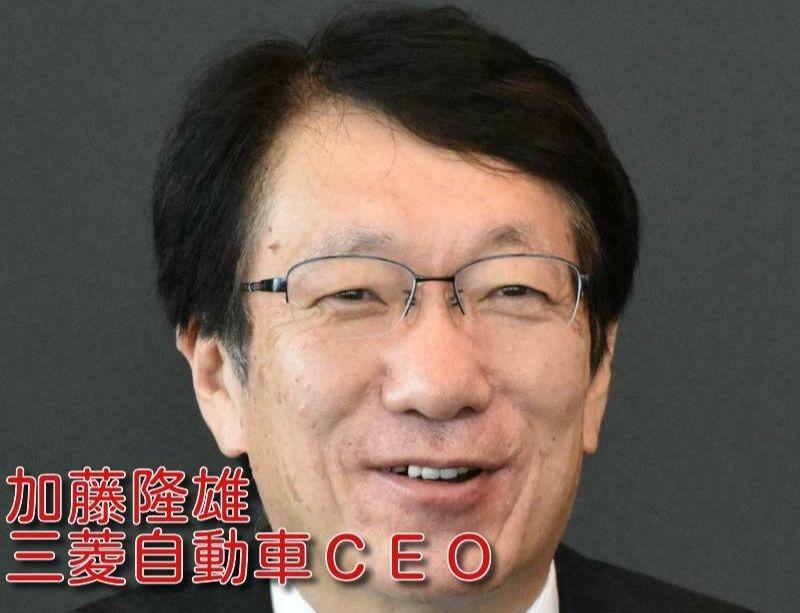 パジェロ製造閉鎖、三菱自CEO「サプライヤーには丁寧に説明する」