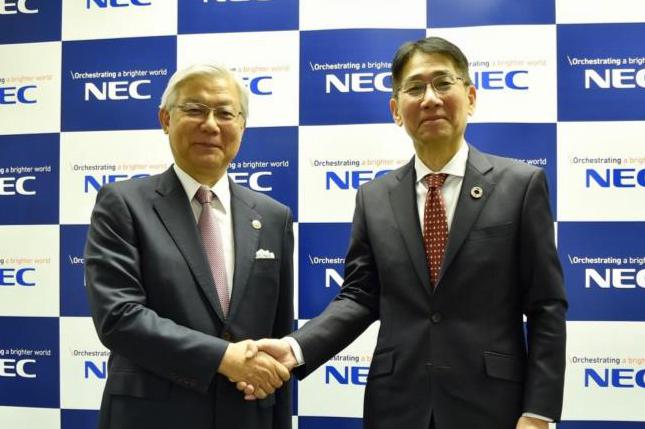NEC新社長の森田CFOはどんな人?「予算はきちんと使い切ることが必須」