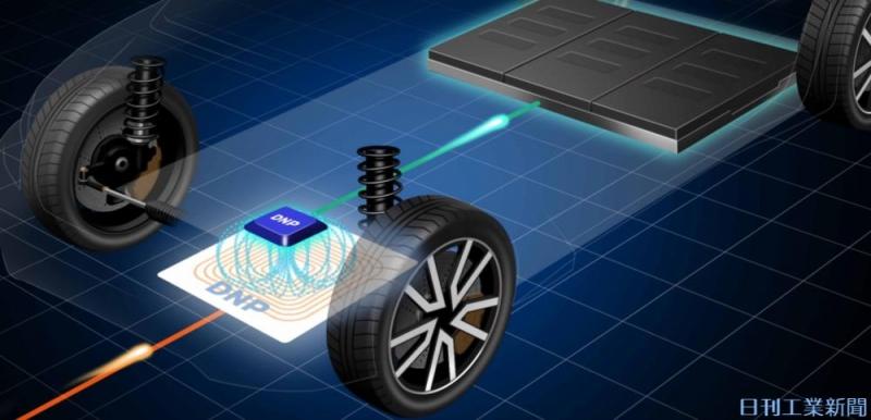 世界で電動車の普及を後押し。大日本印刷が開発した「ワイヤレス充電用シール型コイル」の実力