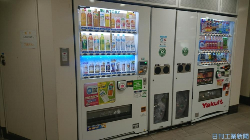 サントリー食品が自販機事業を改革。収益拡大を狙う「AIコラミング」とは?
