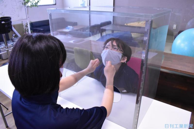 PCR検査にも!消毒しやすく簡便な検体採取ボックス開発