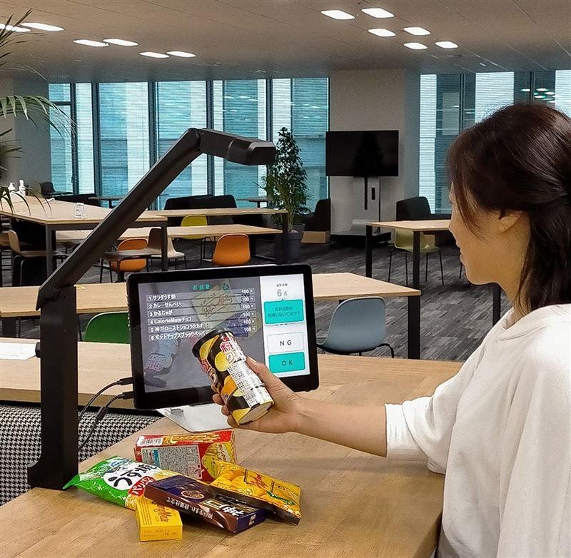 京セラ「スマート無人レジシステム」開発、自動運転向け車載カメラの技術を応用