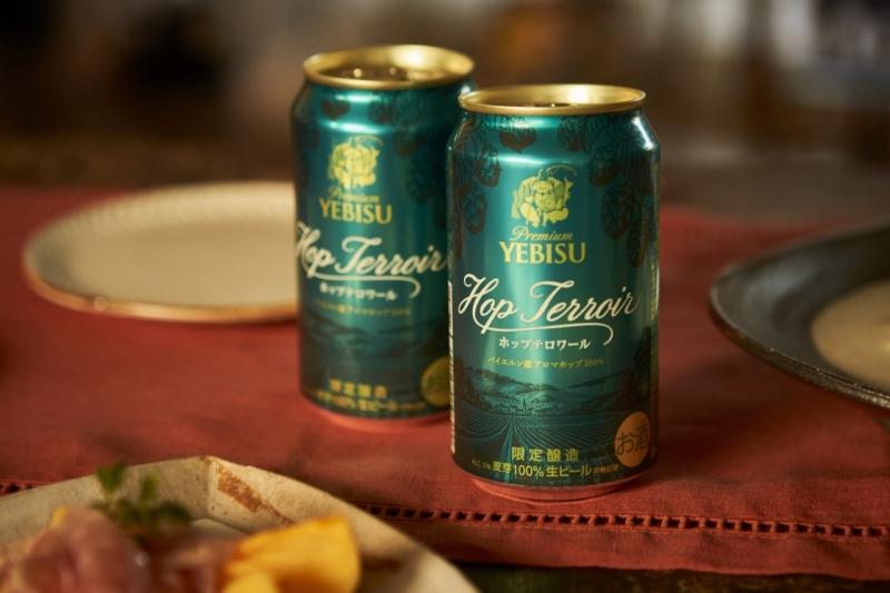 サッポロが「エビス」に新商品、減税追い風にビール拡充