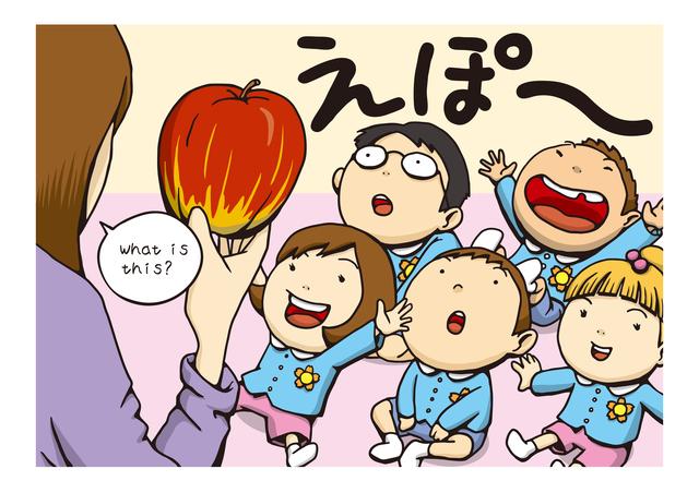 学習 Switch 英語