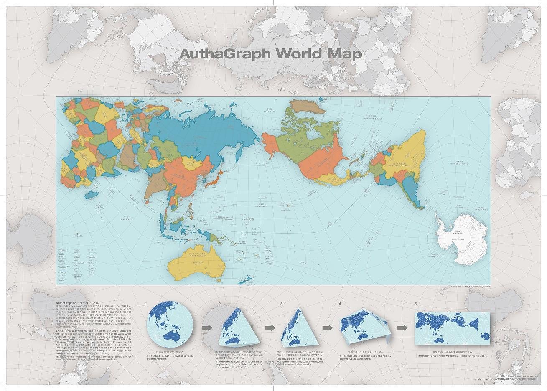 地図 世界