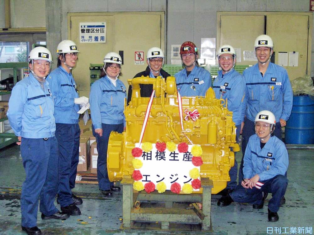 明石 キャタピラー ジャパン