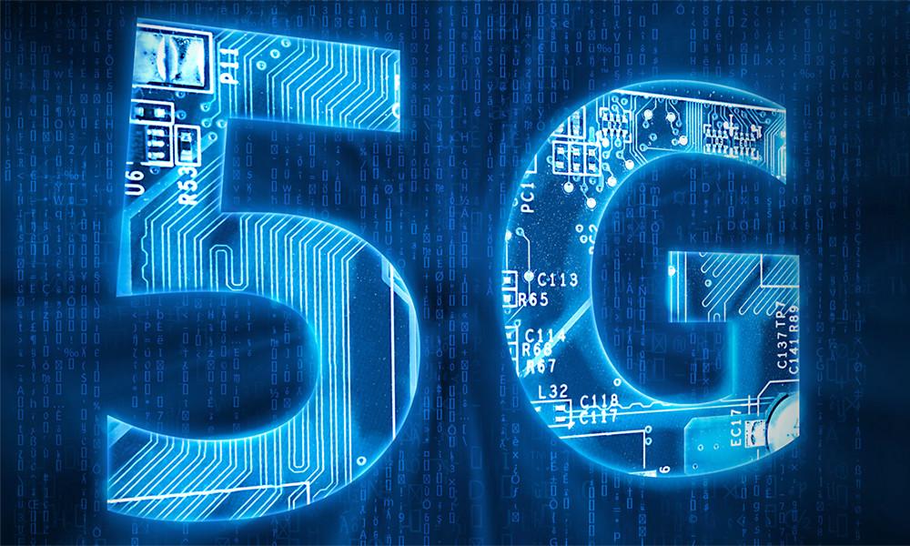 5G」時代へ。1から4世代までの通信ネットワークをおさらい|ニュー ...