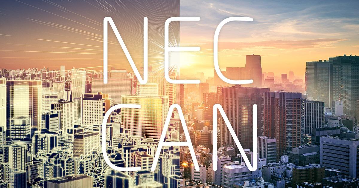 目指すのは「あるべきNECの姿」、森田次期社長の成長戦略とは