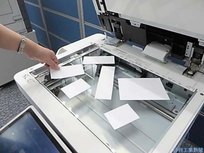 10枚の領収書を一括スキャン、キヤノン複合機の新機能がスゴい!