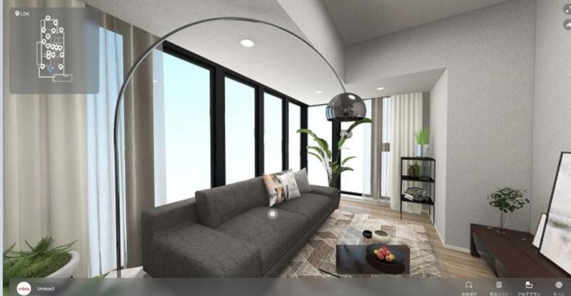 実在の家具を体感できるVRモデルルーム。日本ユニシスが開発