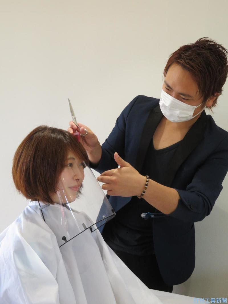 宣言 院 理髪 店 美容 事態 緊急