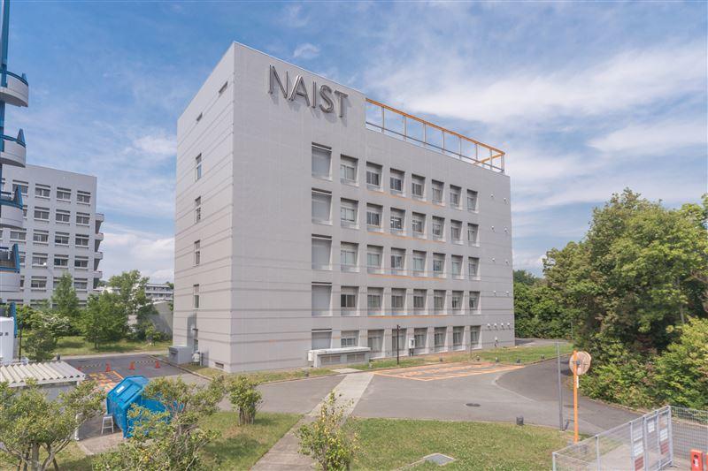 ICUと連携拡大で社会科学系教員を招く、奈良先端大学の狙い