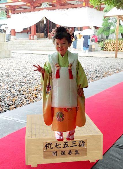 今年はARで「碁盤の儀」、日枝神社が蜜を避ける七五三